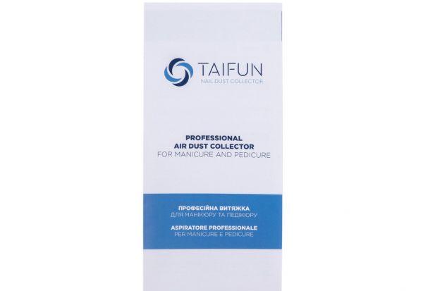 Профессиональная настольная вытяжка для маникюра Taifun N2 с Хепа фильтром